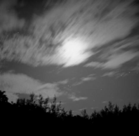 Clouds 9 - Clouds